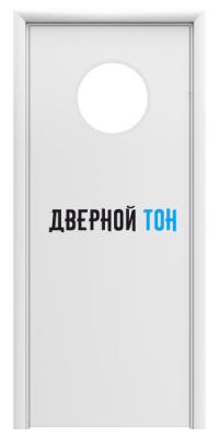 Пластиковая гладкая маятниковая белая дверь Aquadoor с иллюминатором