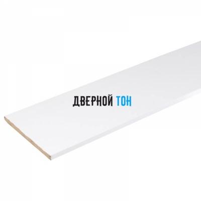 Добор МДФ ламинированный белый 2150х100х8