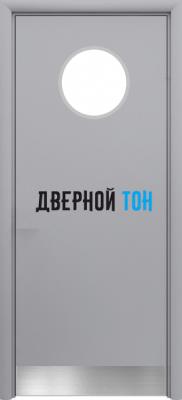 Маятниковая гладкая композитная серая дверь Aquadoor с иллюминатором и отбойной пластиной