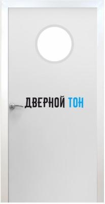 Пластиковая гладкая белая дверь Aquadoor с металлической коробкой с иллюминатором