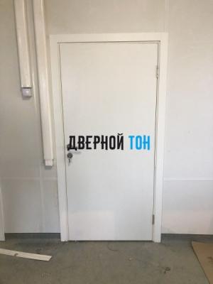 Пластиковая гладкая белая дверь Aquadoor