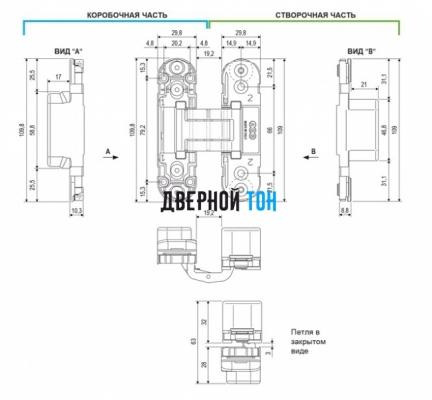 Петли скрытые AGB (40 кг) чертеж