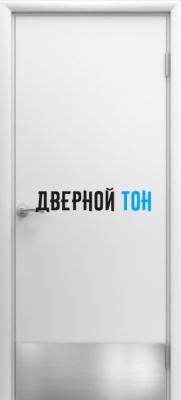 Пластиковая гладкая белая дверь Aquadoor с отбойной пластиной