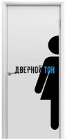 Пластиковая гладкая белая дверь Aquadoor с наклейкой для туалетов WOMAN