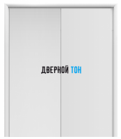 Маятниковая двухстворчатая гладкая композитная белая дверь Aquadoor