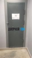 Дверь в комнату хранения оружия (КХО)