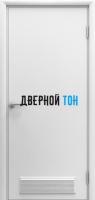 Пластиковая гладкая белая дверь Aquadoor с вентиляционной решеткой