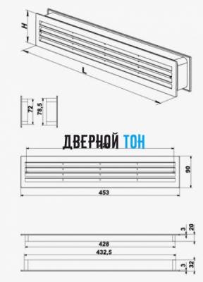 Дверная вентиляционная решетка белая 430 мм чертеж